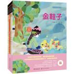 中国民间故事绘本(共4册)