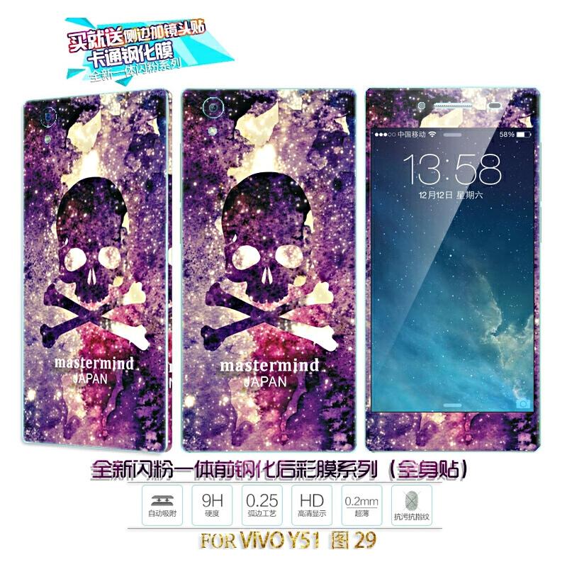 【包邮】munu 步步高 vivo y51全覆盖钢化彩膜 y51手机彩膜 y51卡通彩