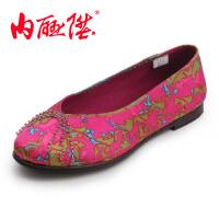 内联升 女鞋 坤皮镶芯底镶钻尖口真丝布鞋 老北京布鞋 7204A