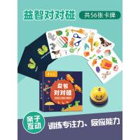 日本派通LRN5中性笔替芯水笔替芯签字笔芯适用于BLN75/BLN105