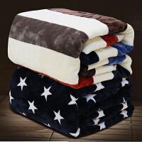 毛毯冬季空调毯加厚双人珊瑚绒毯子毛巾被婚庆盖毯法兰绒单人床单1.2m/1.5米/1.8m/2.0x2.3