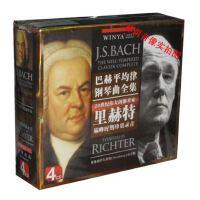 文雅唱片 巴赫 平均律钢琴曲全集 4CD