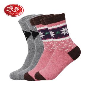 【6双装】浪莎兔羊毛袜秋冬男中筒袜加厚款男袜保暖袜子男短袜情侣女兔羊毛