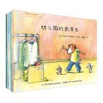 相信自己能做到 亲子成长系列绘本(全7册)