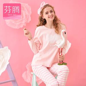 芬腾早春秋新款纯棉女长袖睡衣套装甜美卡通针织全棉家居服