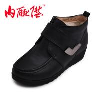 内联升 女棉鞋女牛皮棉鞋 秋冬 高帮时尚休闲 老北京布鞋 23203/39606-1