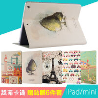 韩版卡通 iPad Air2卡通皮套 iPad4/3/2 mini 纤薄休眠皮套/可爱保护套【赠贴膜+防尘塞】