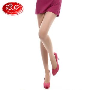 浪莎丝袜子 女士超薄包芯丝加裆连裤袜