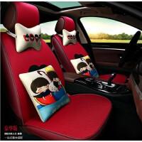 汽车坐垫夏季新款 手编冰丝座垫四季通用座椅套 凉垫 汽车用品新品坐垫纯收编坐垫