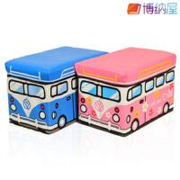 博纳屋 公交车皮收纳凳 大号有盖多功能储物凳 儿童玩具收纳箱 蓝黄-大号B38-28 50*30*35