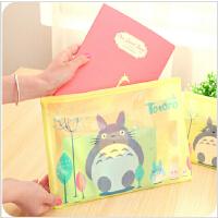 韩国学生文具创意可爱卡通A4文件袋萌网格袋收纳票据袋
