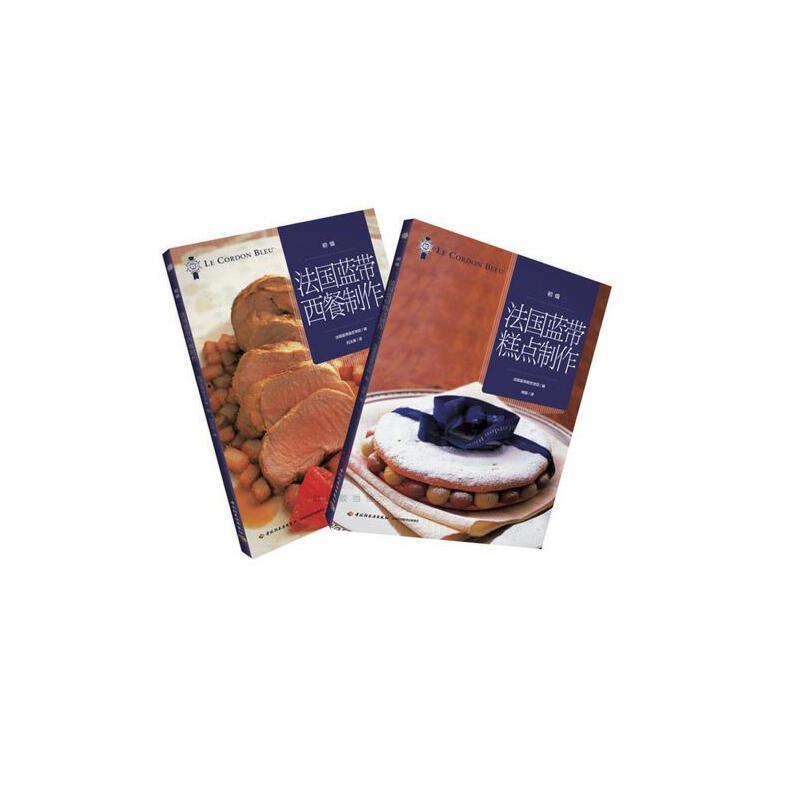 《法国蓝带光盘初级教程(教程全二册)(《法国蓝风xp林木雨系统套装安装经典图片