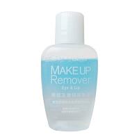 美宝莲 眼部及唇部卸妆液油 40mlX6 深层清洁卸妆液敏感温和