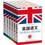 英国语文(英文原版)(套装共六册)(免费下载英文朗读)
