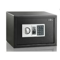 好吉森鹤得力电子密码保管箱 92620 保险箱 保险柜家用或办公用-1台装+送品