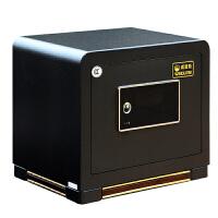 威盾斯保险柜黄金指电子系列FDG-A1/D-40A 家商两用