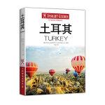 Insight旅行指南:土耳其