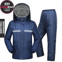 龙豹LB0036系列 头盔式可脱卸大帽檐 夜光安全电动车摩托车雨衣雨裤套装加厚骑行户外雨衣
