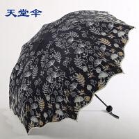 包邮!天堂三折防晒伞 天堂伞全遮光黑胶晴雨伞 UPF值>50 大波浪花边伞 防紫外线太阳伞 多色可选!