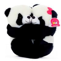 凯弘 生日礼物送女友老婆爱人朋友孩子创意礼品 拥抱熊猫 毛绒公仔25cm