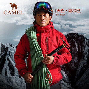 camel骆驼户外冲锋衣 三合一防风保暖防雨透气 男款冲锋衣