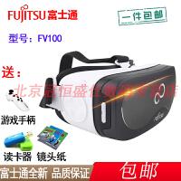 【支持礼品卡+包邮送好礼】富士通 FV100 VR虚拟现实一体机 智能3D虚拟现实眼镜 视频沉浸 头戴式影院游戏头盔