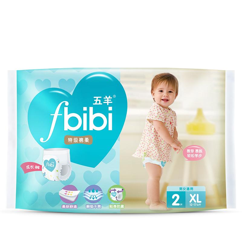 [当当自营]五羊 fbibi特级棉柔婴儿成长裤(男女通用)XL码2片 纸尿裤(适合12KG以上)