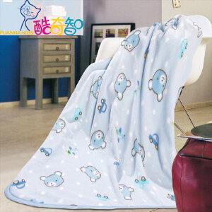 [当当自营]富安娜毛毯酷奇智儿童保暖多功能毯子 儿童披肩毯小熊的梦想世界 蓝色 70*140