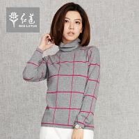 红莲 秋冬新品韩版高领羊绒衫女长袖套头格子打底毛衣女