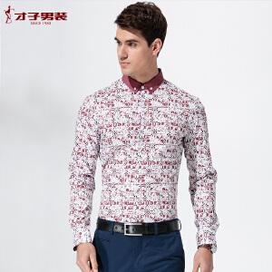 【包邮】才子男装(TRIES)长袖衬衫 男士流行抽象印花双色可选长袖衬衫
