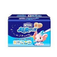 安儿乐超柔防漏薄夏季纸尿片 小号U型新生婴儿纸尿布S码44片装 适用3-6kg宝宝
