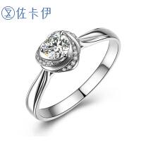 佐卡伊深情玫瑰 白18k金钻石结婚戒指求婚钻戒女奢华群镶珠宝首饰