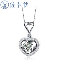 佐卡伊 心愿 18K金心形钻石吊坠项链 送女友结婚吊坠 珠宝