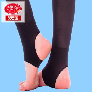 【3条装】浪莎丝袜薄款80D天鹅绒防勾丝踩脚连裤袜春秋肉色性感打底袜子