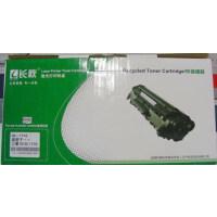 国产硒鼓-长秋CQ-CE278A,兼容HP惠普硒鼓-78A硒鼓,节省1/2办公成本!