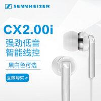 SENNHEISER/森海塞尔 cx2.00i 入耳式耳机 苹果线控手机耳机