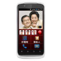 东信dx2618欧蓓老年机老人手机老年人手机智能老人手机大字大屏手写