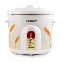 天际 ZZG-W540T陶瓷内胆电炖锅预约定时煮粥锅炖汤4L燕麦功能