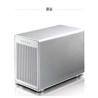 元谷存储巴士 海牛3代 3.5寸USB3.0+1394B+ESATA  4盘位火线硬盘阵列盒硬盘盒
