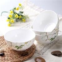 [当当自营]SKYTOP斯凯绨 陶瓷高档骨瓷餐具 如花似玉6英寸奥碗(4个装)