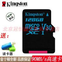 【支持礼品卡+高速95MB/s】Sony/索尼 TF卡 32G Class10 95MB/s 闪存卡 32GB 手机内存卡 Micro SD卡 相机 录音笔 数码相机 平板电脑 行车记录仪 高速卡 SDHC 储存卡