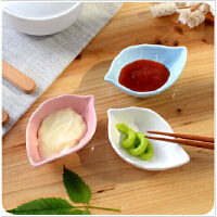 创意日式树叶陶瓷小碟子厨房多用调味碟冰裂釉调料酱醋餐具