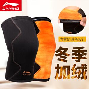 LI-NING/李宁 硅胶泳帽 防水护耳防滑颗粒帽 温泉浴帽 男女成人儿童通用 6岁以上均可使用