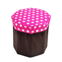 卡秀收纳-圆点八角储物凳/折叠收纳凳(玫红色)JJJ109