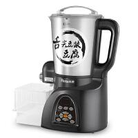 润唐智能家用豆腐机DJ22B-118 可做豆腐 可做豆浆