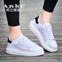 奥古狮登春夏新款休闲运动鞋女白色板鞋韩版平底单鞋女小白鞋网面透气