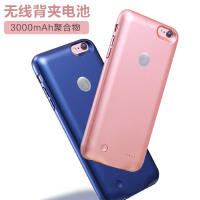 GM苹果iPhone6/6s Plus背夹式移动电源 聚合物移动充电宝/无线充电宝 2500/3000mAh 苹果6s手机壳 4.7/5.5英寸手机充电宝 外接电池 便携充电器 数码礼品