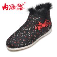 内联升 女棉鞋手工千层底女鞋织锦拉锁女棉鞋时尚休闲 老北京布鞋 8674A