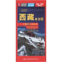 中国分省交通地图-西藏自治区