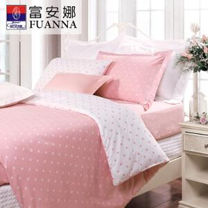 [当当自营]富安娜家纺纯棉四件套1.5米1.8米床印花套件 玻璃球 粉色 1.5m